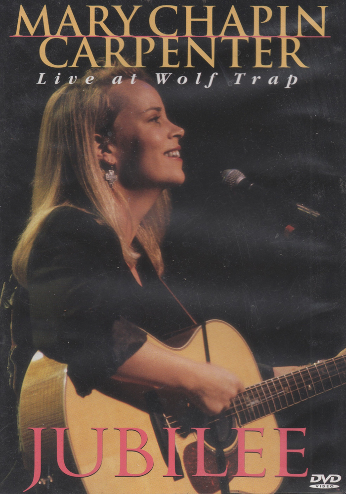 Mary Chapin Carpenter Live at Wolf Trap cover jim brown productions